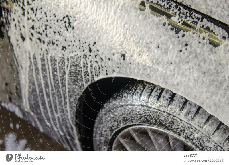 Autowaschblasen Arbeit & Erwerbstätigkeit Beruf Industrie Business Technik & Technologie Erde Verkehr Fahrzeug PKW dreckig nass Sauberkeit blau schwarz