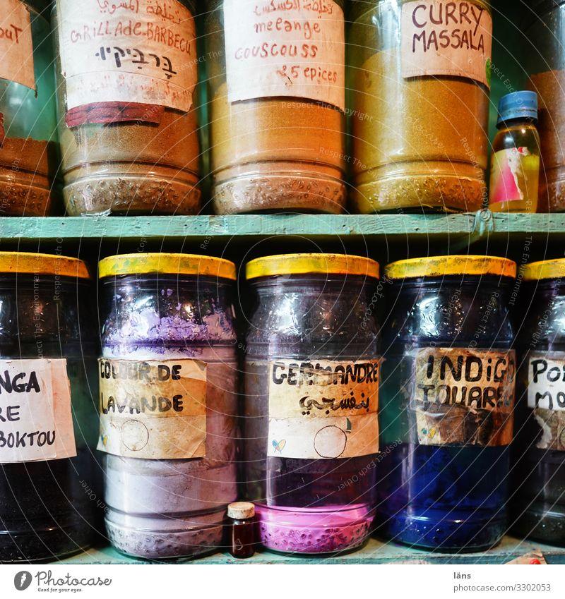 Gewürze und Tee und mehr... Kräuter & Gewürze Glas Ausflug Sightseeing Städtereise entdecken Erwartung geheimnisvoll Marokko Essaouira Farbfoto Innenaufnahme