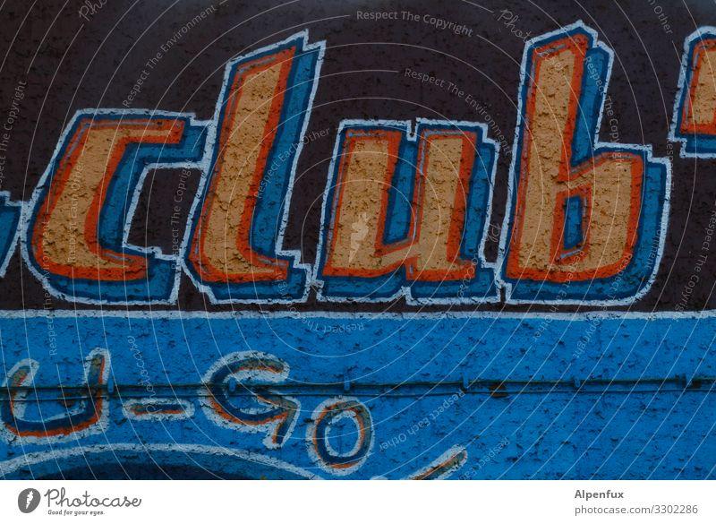 club U-Go | geschriebenes Berlin Mauer Wand Zeichen Schriftzeichen Graffiti Tanzen Coolness mehrfarbig Freude Fröhlichkeit Zufriedenheit Lebensfreude Euphorie