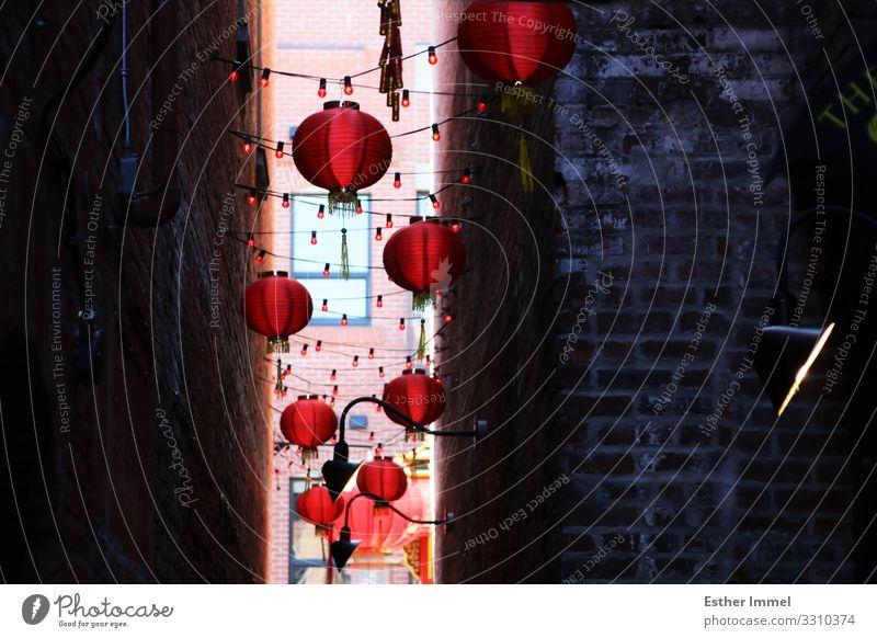 Gasse in Chinatown Victoria Kanada Amerika Hauptstadt Stadtzentrum Altstadt Menschenleer Haus Gebäude Enge Gasse Mauer Wand Fassade Dekoration & Verzierung