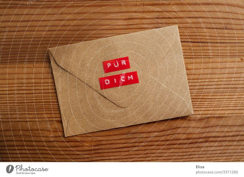Für Dich Holz braun Schriftzeichen Geburtstag Geschenk Information Postkarte Wunsch Brief Glückwünsche Briefumschlag