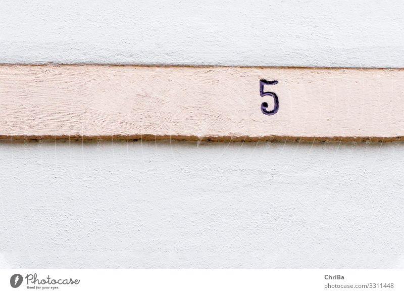 Minimalismus 5 Architektur Wand Zeit Kunst Mauer Fassade Design Schriftzeichen ästhetisch Schilder & Markierungen Vergangenheit Zeichen Ziffern & Zahlen