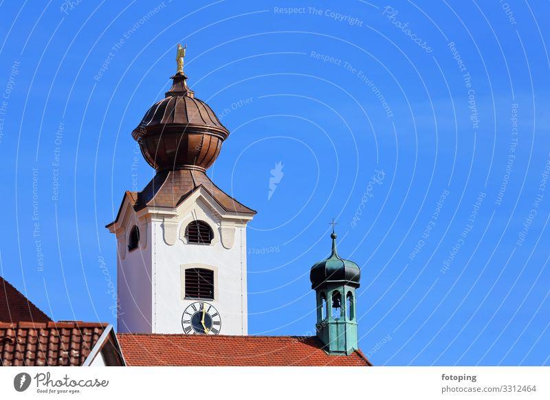Eichstätt schön Tourismus Ausflug Sightseeing Sommer Sonne Wetter Stadt Altstadt Architektur Sehenswürdigkeit Wahrzeichen Denkmal historisch blau Altmühltal