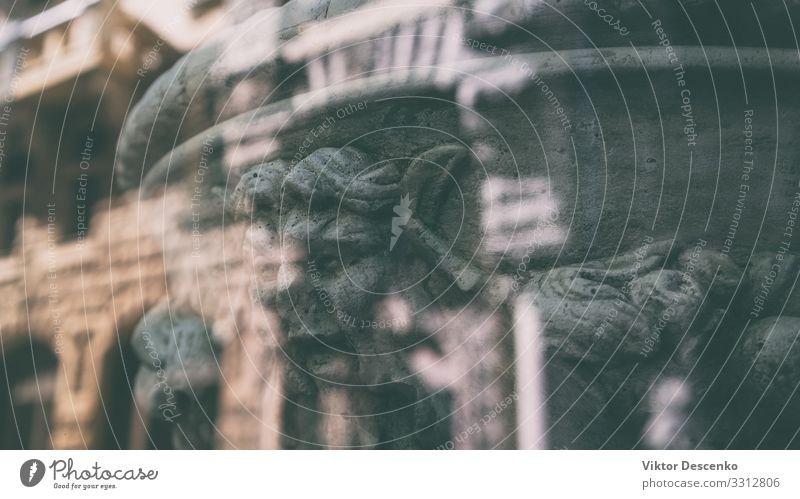 Abstrakte Reflexion über die alte Straße Kaffee kaufen Stil Design schön Sommer Sonne Haus Dekoration & Verzierung Business Mensch Mann Erwachsene Kunst Natur