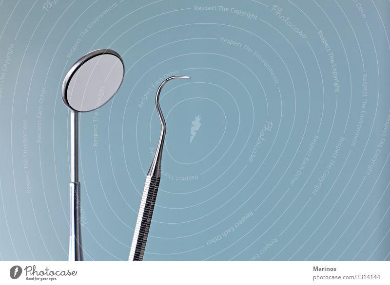 Zahnärztliche Ausrüstung. zahnärztliche Werkzeuge für die Mundgesundheitspflege. Gesundheitswesen Medikament Büro Krankenhaus Technik & Technologie Zähne Metall