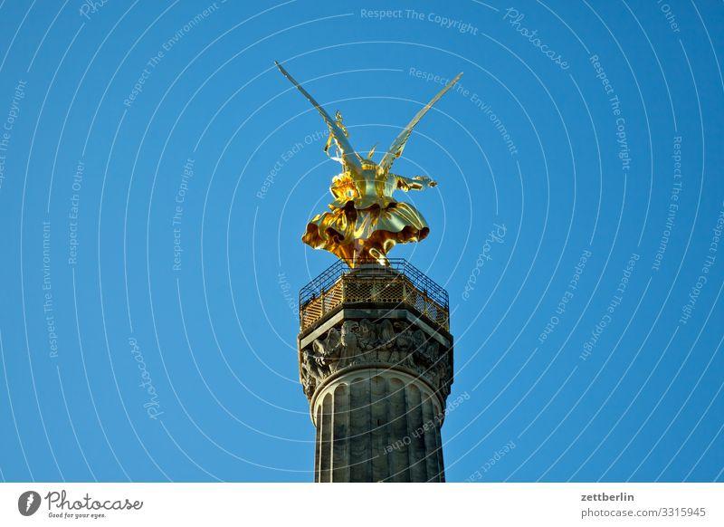 Goldelse von unten Berlin blattgold Denkmal Deutschland Engel Körper Figur großer stern Hauptstadt Himmel Himmel (Jenseits) Menschenleer Großstadt Berlin-Mitte