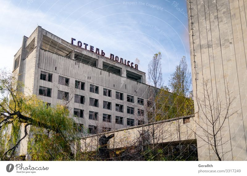 verlassenes Bauhotel in Tschernobyl Ferien & Urlaub & Reisen Tourismus Ausflug Haus Pflanze Himmel Wolken Herbst Baum Stadt Gebäude Architektur alt bedrohlich