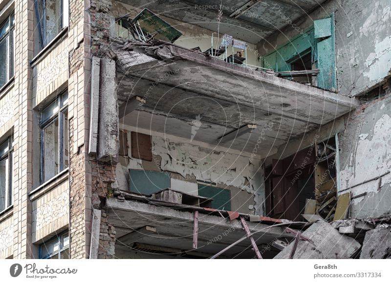 ruinierte Schule in einer verlassenen infizierten Stadt Tschernobyl Ferien & Urlaub & Reisen Tourismus Ausflug Haus Herbst Ruine Gebäude Architektur alt