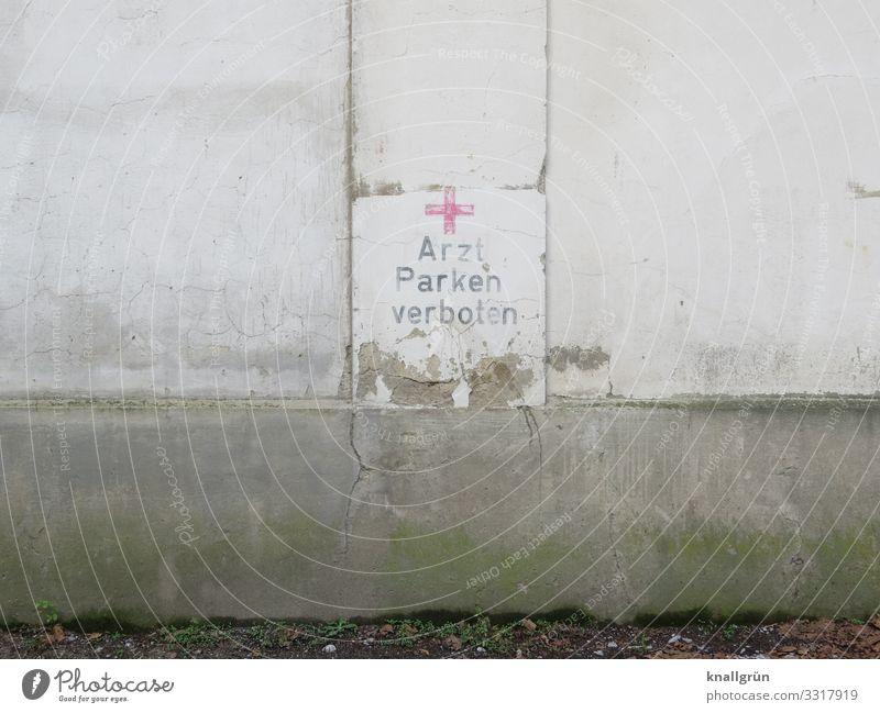 Arzt Parken verboten Haus Mauer Wand Schriftzeichen Kreuz Kommunizieren dreckig grau rot Verantwortung Gesundheit Rettung Stadt Verbote Parkplatz Erste Hilfe