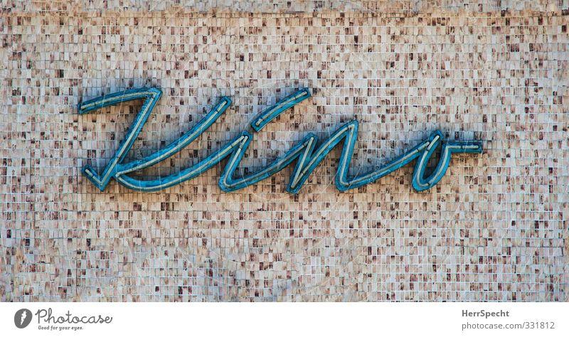 Blue Movie Freizeit & Hobby Entertainment ausgehen Wien Stadt Menschenleer Bauwerk Gebäude Mauer Wand Fassade Glas Metall Schriftzeichen alt blau braun Kino