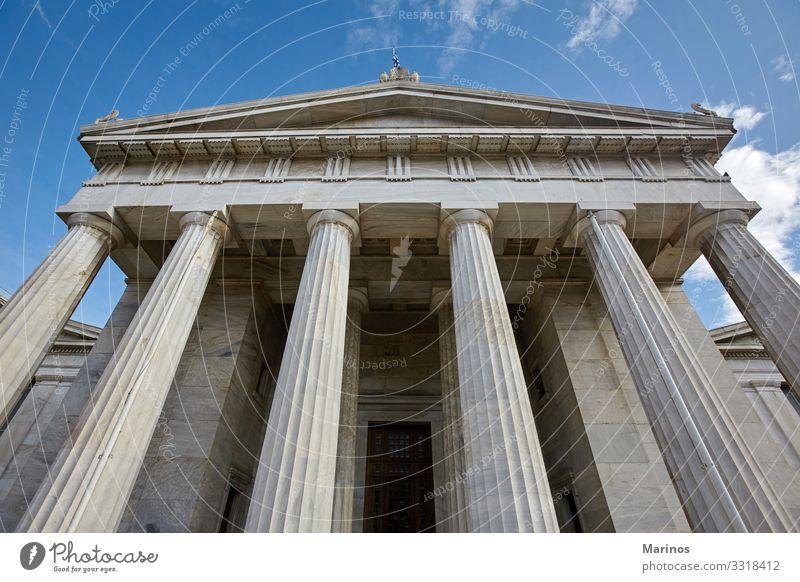 National lιbrary von Griechenland in Athen. Ferien & Urlaub & Reisen Schule Studium Kunst Kultur Bibliothek Gebäude Architektur national Statue antik