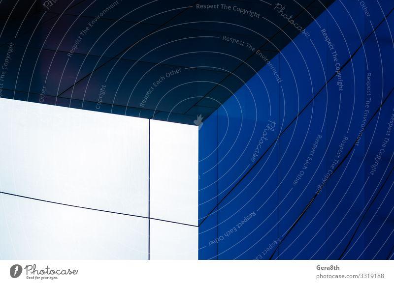 Wandfragment eines modernen blauen Gebäudes Stil Design Haus Büro Business Auge Architektur Fassade Linie einfach weiß Farbe Perspektive Hintergrund Klotz