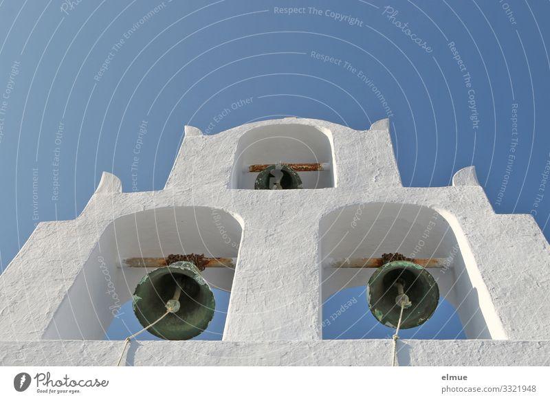 Bitte läuten! Ferien & Urlaub & Reisen Santorin Kykladen Altstadt Kirche Klingel Stein Metall Glocke Glockenturm hängen historisch blau weiß Vertrauen