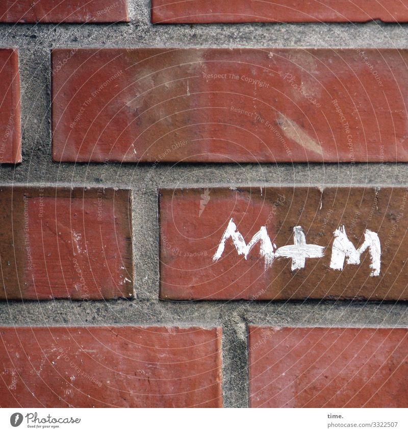 Verschwörung | Geschriebenes Mauer Wand Backstein Backsteinwand Stein Zeichen Schriftzeichen Schilder & Markierungen Linie Streifen Gefühle Stimmung