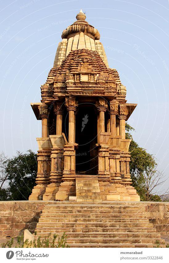 Chaturbhuj-Tempel, Khajuraho Ferien & Urlaub & Reisen Platz Architektur Stein Religion & Glaube Aussicht Durchblick Ausblick frontal Vorderseite Sandstein