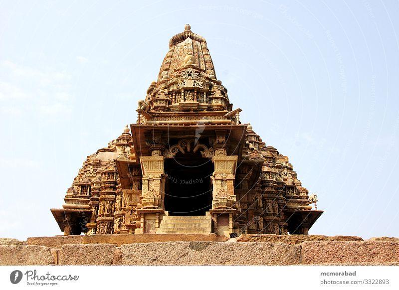 Kandariya-Mahadev-Tempel Ferien & Urlaub & Reisen Platz Denkmal Kunst horizontal Asien Indien Madhya Pradesh Khajuraho Westliche Gruppe von Tempeln