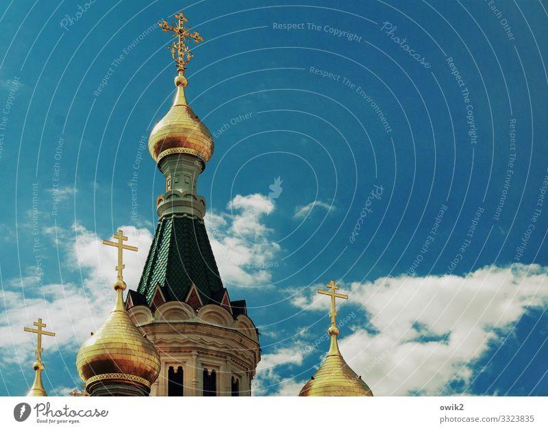 Wien, Russische Kirche Himmel Wolken Bauwerk Gebäude Kirchturm Zwiebelturm Sehenswürdigkeit Stein Metall Zeichen alt authentisch fest glänzend groß historisch