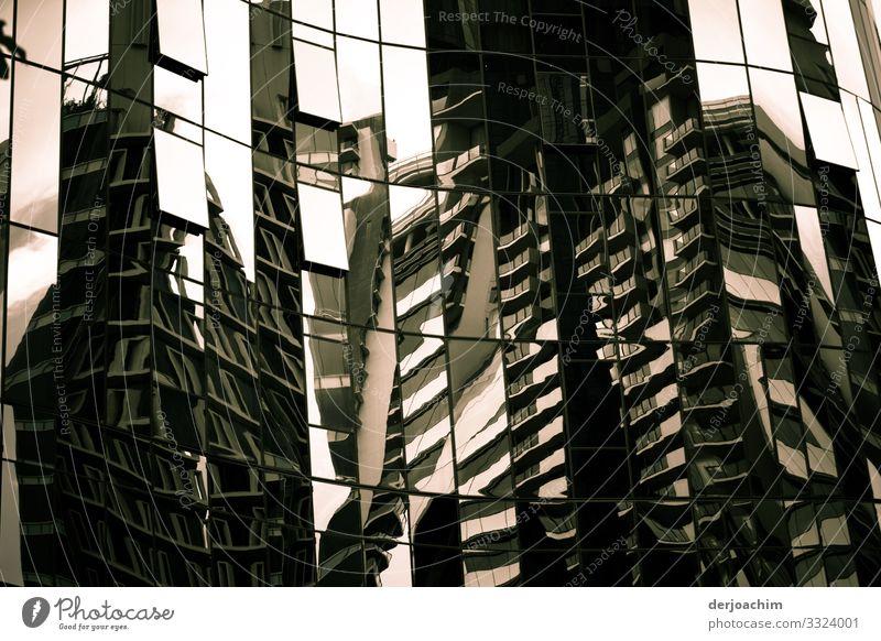 Reflexion eines Hochhauses Design harmonisch Ausflug Umwelt Sommer Schönes Wetter Stadt Metall beobachten entdecken genießen Blick leuchten außergewöhnlich