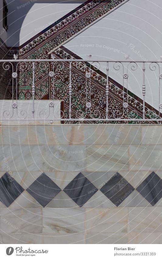 Bürgermeisterhaus Handwerker Fliesen u. Kacheln Mauer Wand Fassade Treppengeländer Mosaik Stein Metall Häusliches Leben ästhetisch eckig historisch einzigartig