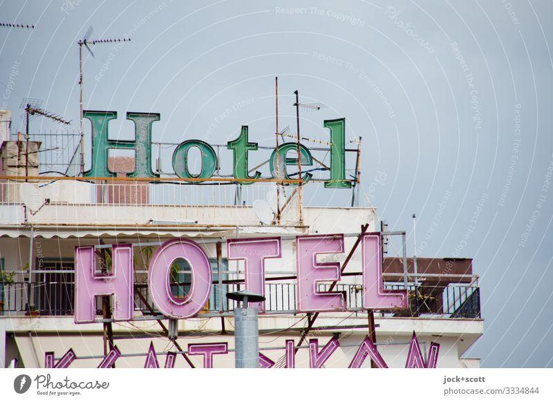 Hotel Hotel Stil Ferien & Urlaub & Reisen Himmel Griechenland Stadtzentrum Balkon Schornstein Antenne Flachdach Beton Metall Rost authentisch groß einzigartig