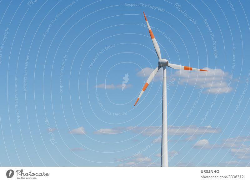Windkraftanlage vor wolkigem Himmel Technik & Technologie Fortschritt Zukunft Energiewirtschaft Erneuerbare Energie Umwelt Wolken Frühling Sommer Klima