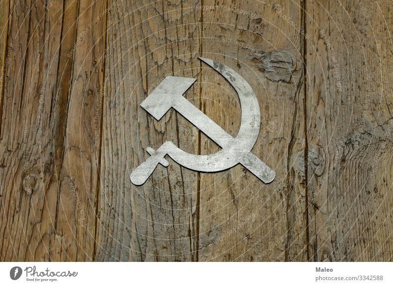 Sichel und Hammer Hintergrundbild Kommunismus Kommunist Vergangenheit Patriotismus retro sichel Zeichen Sozialismus Sowjetunion Symbole & Metaphern Gewerkschaft