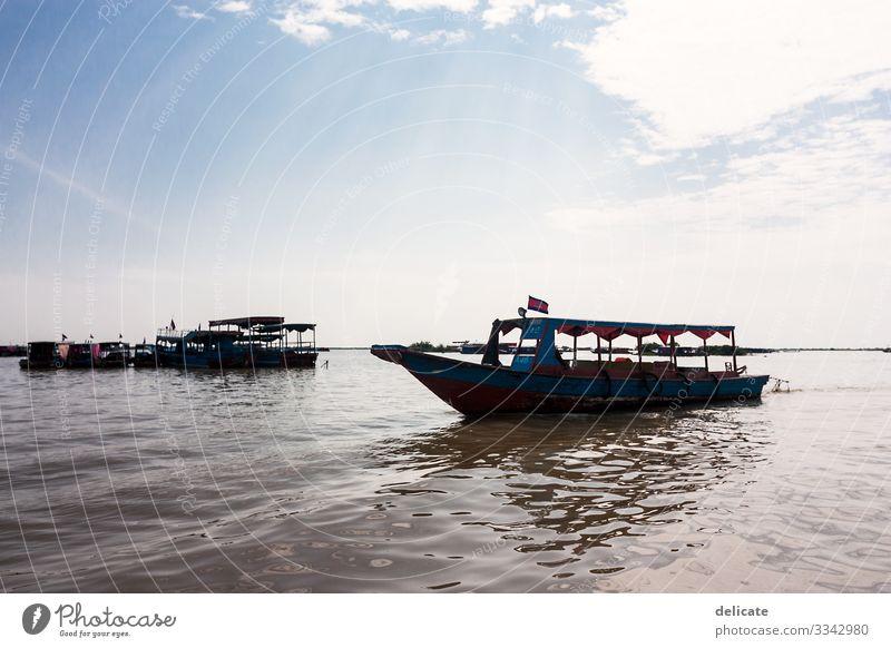 Schwimmende Dörfer Inseln Kambodscha Sonnenstrahlen Erholung Schatten Fernweh Sehnsucht Wolkenloser Himmel Kontrast Horizont Ferien & Urlaub & Reisen Abenteuer