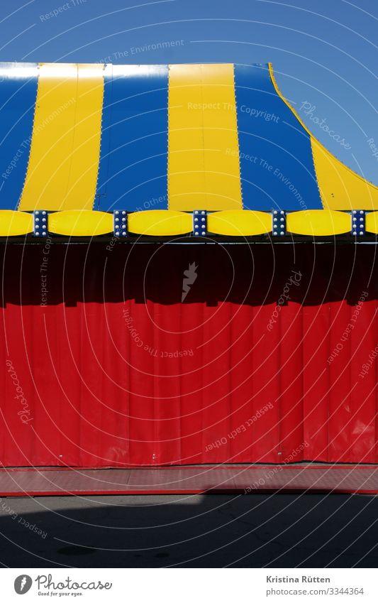kirmesbude Freude Freizeit & Hobby Jahrmarkt Zirkus Veranstaltung Fröhlichkeit blau mehrfarbig gelb rot Vorfreude Überraschung Karussell Kirmesbude Zirkuszelt