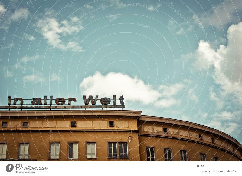 Export Haus Kultur Himmel Wolken Stadt Gebäude Architektur Fassade Fenster alt einfach historisch kaputt retro Fortschritt Tradition Vergangenheit
