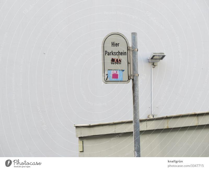 Parkschein Stadt Stadtzentrum Mauer Wand Etikett Schriftzeichen Hinweisschild Warnschild Kommunizieren silber weiß Geld Kontakt Kontrolle Ordnung Preisschild