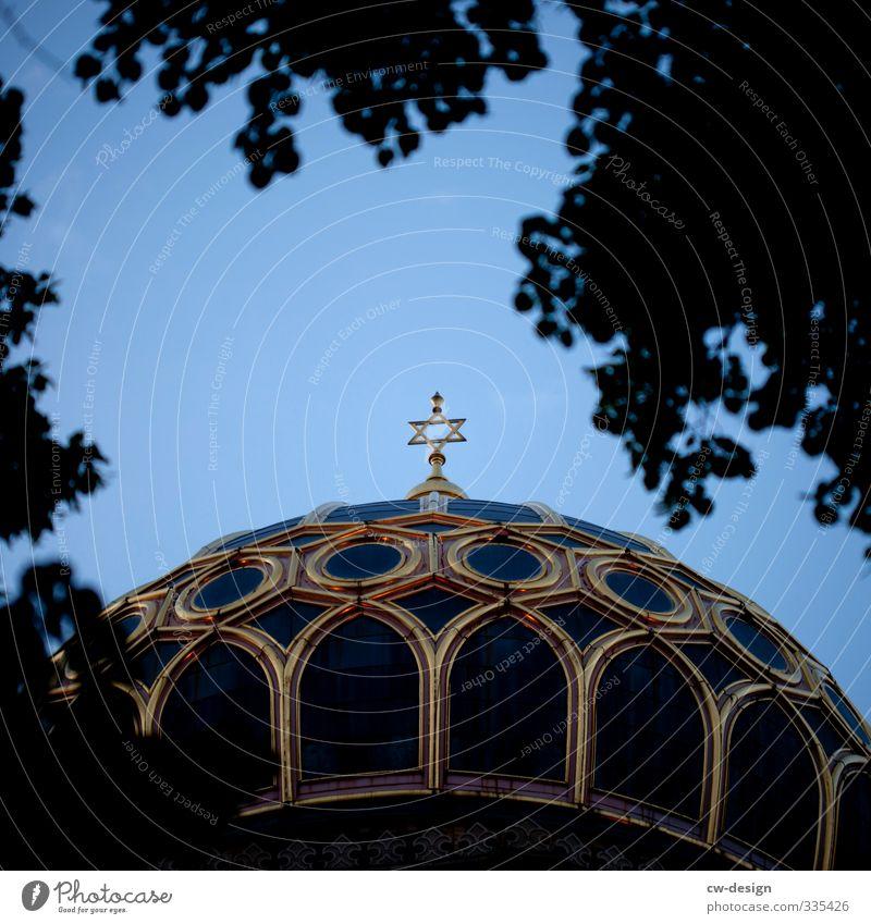 Tuet auf die Pforten Stadt Hauptstadt Stadtzentrum Bauwerk Gebäude Architektur Synagoge Dach Kuppeldach Sehenswürdigkeit Wahrzeichen Dekoration & Verzierung
