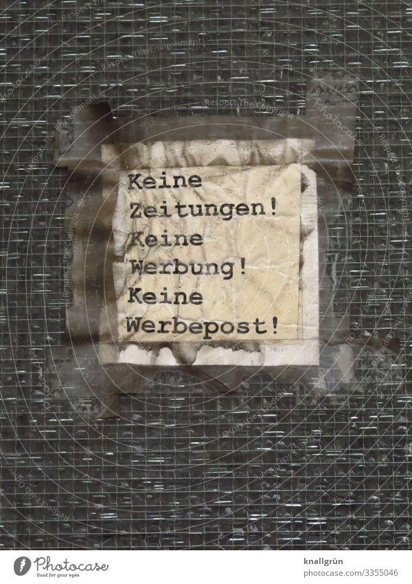 Keine!!! Stadt weiß Haus dunkel schwarz grau Tür Schriftzeichen dreckig Kommunizieren Ordnung Schilder & Markierungen Werbung Verbote Etikett