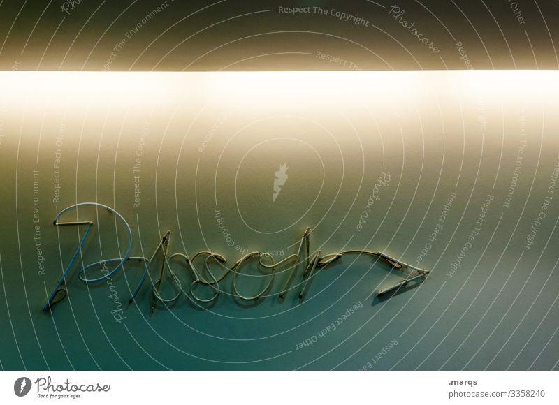 Pissoir Wand Toilette notdurft Typographie Hinweis Herrentoilette Beleuchtung urinieren Öffentliche Toilette Pfeil