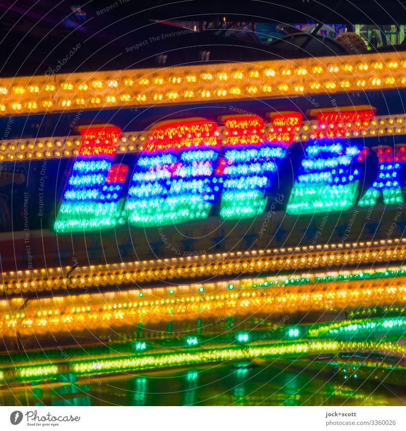 LOVEx Stil Freude Jahrmarkt Fahrgeschäfte Leuchtbuchstabe Streifen Großbuchstabe Typographie leuchten Coolness modern viele wild Stimmung Mut Wachsamkeit Design