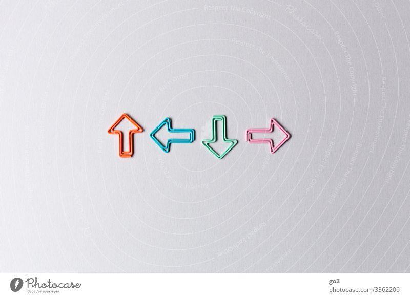 Vier Pfeile in alle Richtungen Zeichen einfach Problemlösung planen Wandel & Veränderung Wege & Pfade Ziel richtungweisend Richtungswechsel Orientierung