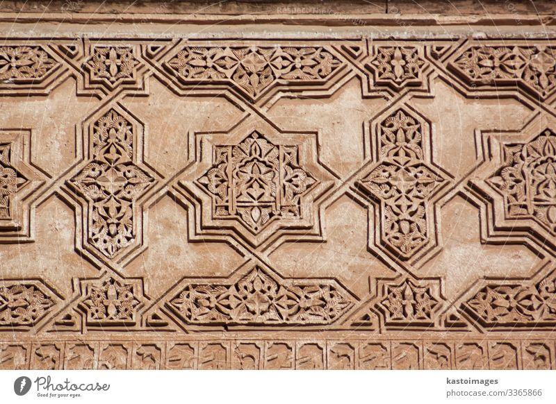 Orientalische Architektur Design schön Basteln Haus Dekoration & Verzierung Kunst Palast Gebäude Ornament alt historisch Tradition Marokko Afrika Afrikanisch