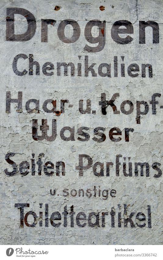 Apotheken-Nostalgie retro Vintage Drogen Chemikalie Haarwasser Seife Parfum Werbung Plakat old-school nostalgisch Körperpflege