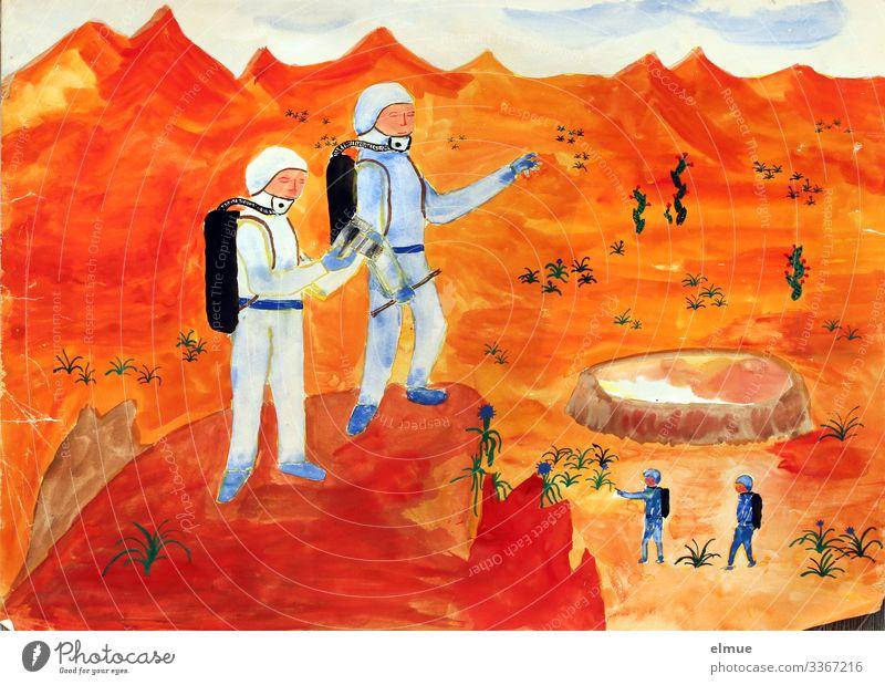 Kindertraum Freizeit & Hobby Kunst Gemälde Mondlandschaft Mars Weltall Aufgabe außergewöhnlich Ferne Unendlichkeit Kitsch orange rot Freude Tatkraft Neugier