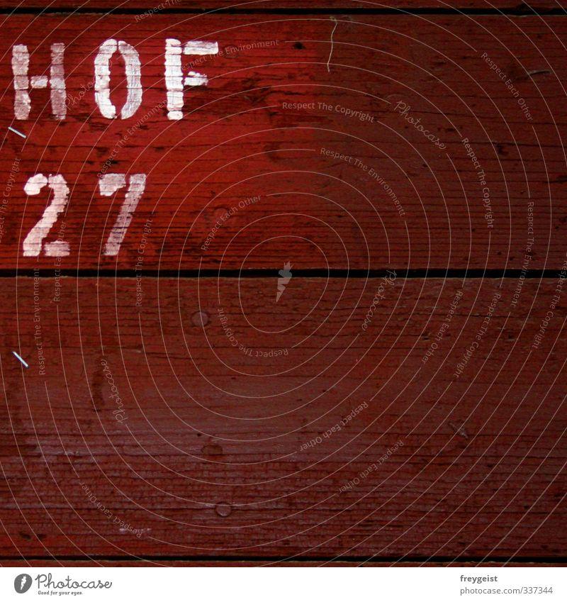 HOF 27 Bauwerk Gebäude Mauer Wand Fassade Holz Schilder & Markierungen Häusliches Leben Farbfoto Außenaufnahme abstrakt Muster Strukturen & Formen