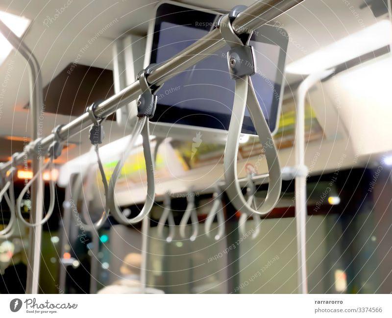 Eine Reihe von grauen Busgriffen Zufriedenheit Ferien & Urlaub & Reisen Tourismus Ausflug Verkehr Öffentlicher Personennahverkehr Fahrzeug Eisenbahn U-Bahn