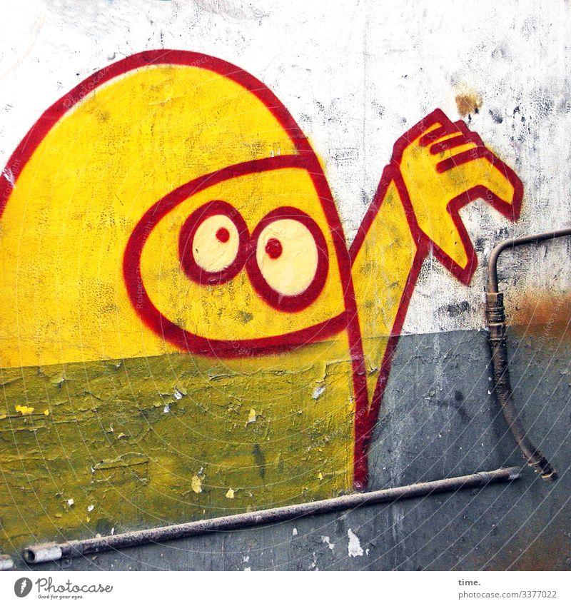 magic fingers grafitti zeichnung kunst wand rohr versorgungsleitung lustig sabotage ruine lost place grinsen comic tageslicht kaputt trashig