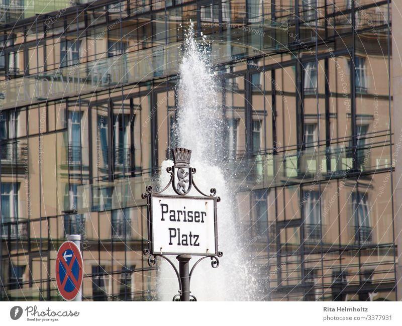 Pariser Platz in Berlin Ferien & Urlaub & Reisen Tourismus Städtereise Deutschland Hauptstadt Stadtzentrum Menschenleer Gebäude Architektur Fassade Fenster