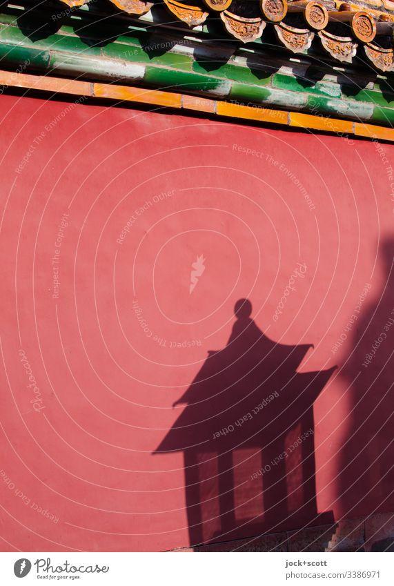 Schatten einer Laterne auf kaiserlichen Rot Mauer abstrakt Weltkulturerbe Strukturen & Formen Chinesisch Qualität historisch authentisch Verbotene Stadt Palast