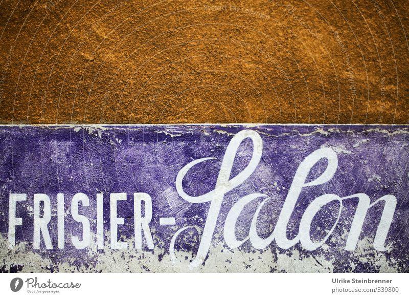 grafisch / AST 5 Beelitz / Mysterien Lifestyle kaufen Reichtum Stil Design schön Haare & Frisuren Friseur Friseursalon DDR Stein Schriftzeichen