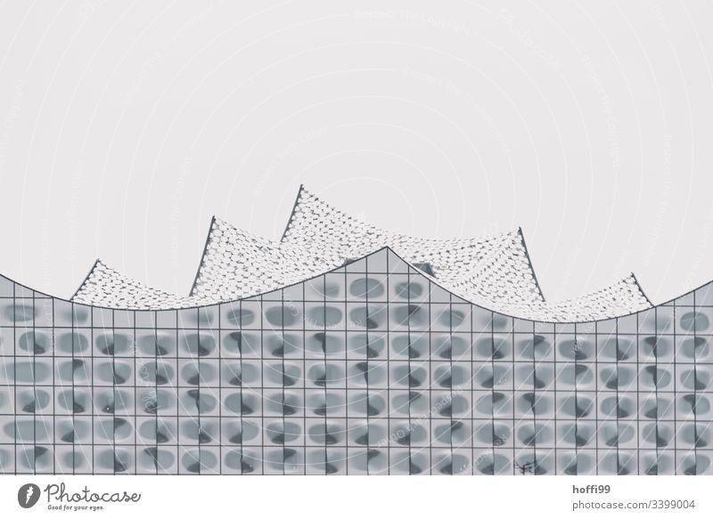 gebogene Glasfassade Architektur Fenster gekrümmt Fassade Kapitalwirtschaft Geldinstitut Stadtentwicklung Moderne Architektur abstrakt Business Hochhaus Gebäude