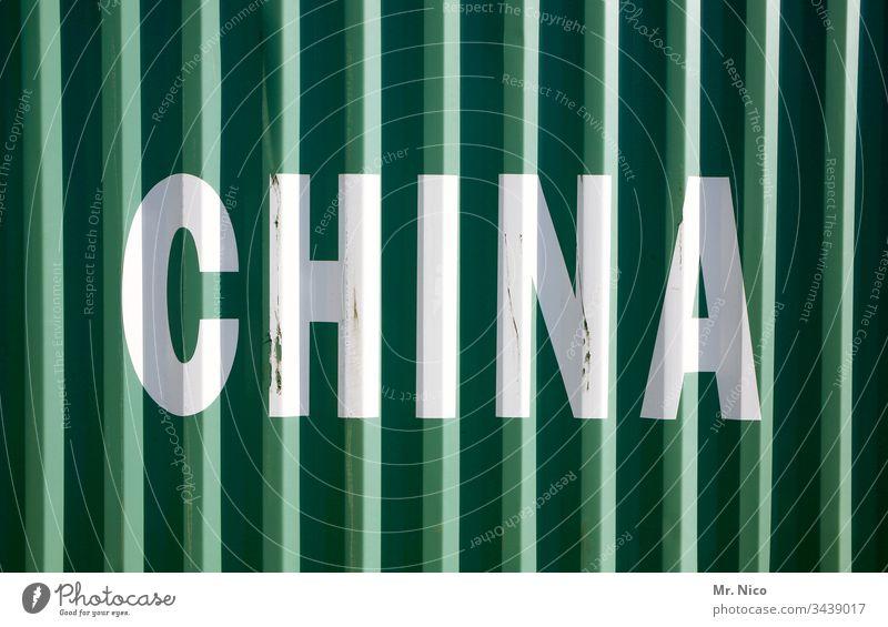 China Wirtschaft Arbeitsplatz Asien Wandel & Veränderung Metall Globalisierung Arbeit & Erwerbstätigkeit Container Containerterminal Buchstaben Schriftzeichen