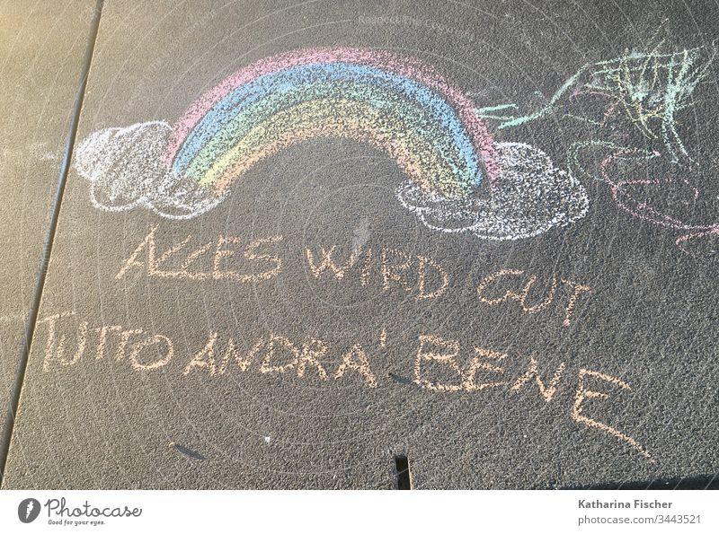 Regenbogen / Coronazeit Kreide Kreidezeichnung Graffiti Farbfoto Wand Außenaufnahme Menschenleer Tag Straßenkunst Hoffnung Asphalt Wandmalereien Zeichnung