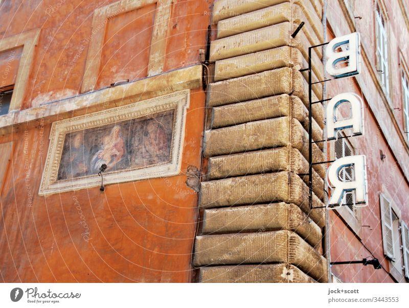 Bar hängt an einer Ecke in der ewigen Stadt Rom altehrwürdig Architektur Dekoration & Verzierung mediterran Fassade Stil Wand Schriftzug Gemälde Zahn der Zeit