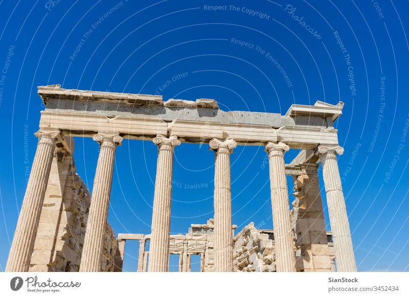 Parthenon-Tempel. Akropolis in Athen, Griechenland antik Gebäude berühmt Architektur Wahrzeichen Klassik Tourismus Zivilisation Europa Historie Denkmal Murmel
