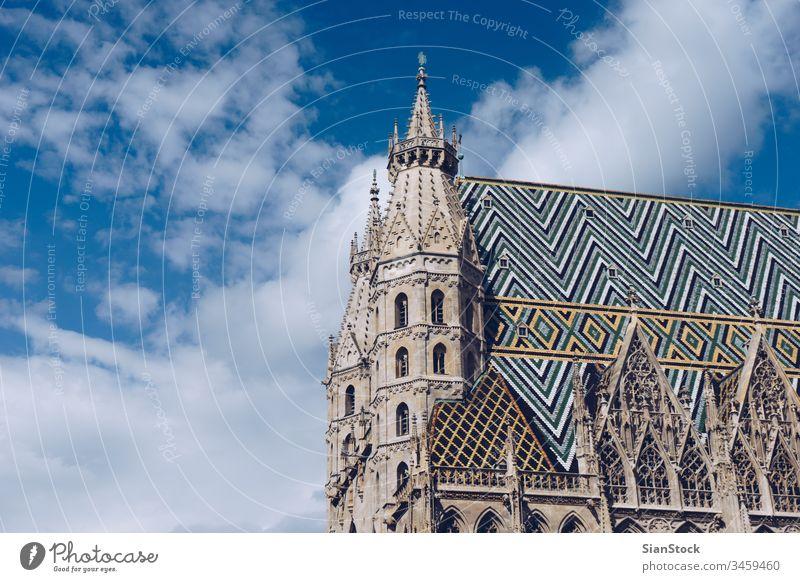Stephansdom in Wien, Österreich M Kathedrale stephan stephen stephansdom Kirche Europa Turm Architektur Gebäude Großstadt gotisch reisen Wahrzeichen historisch